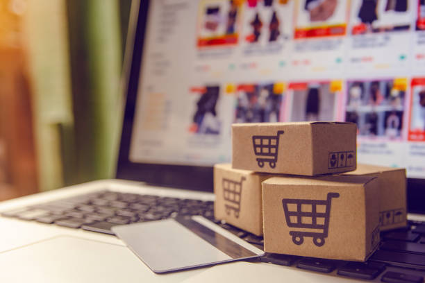 what is an e-commerce website